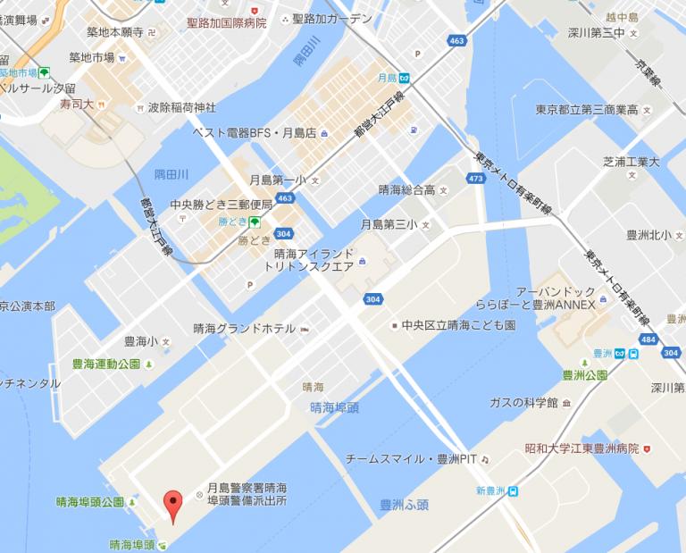 harumifuto-768x619