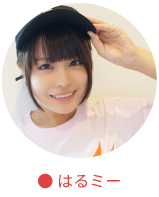harumi_icon-01.png