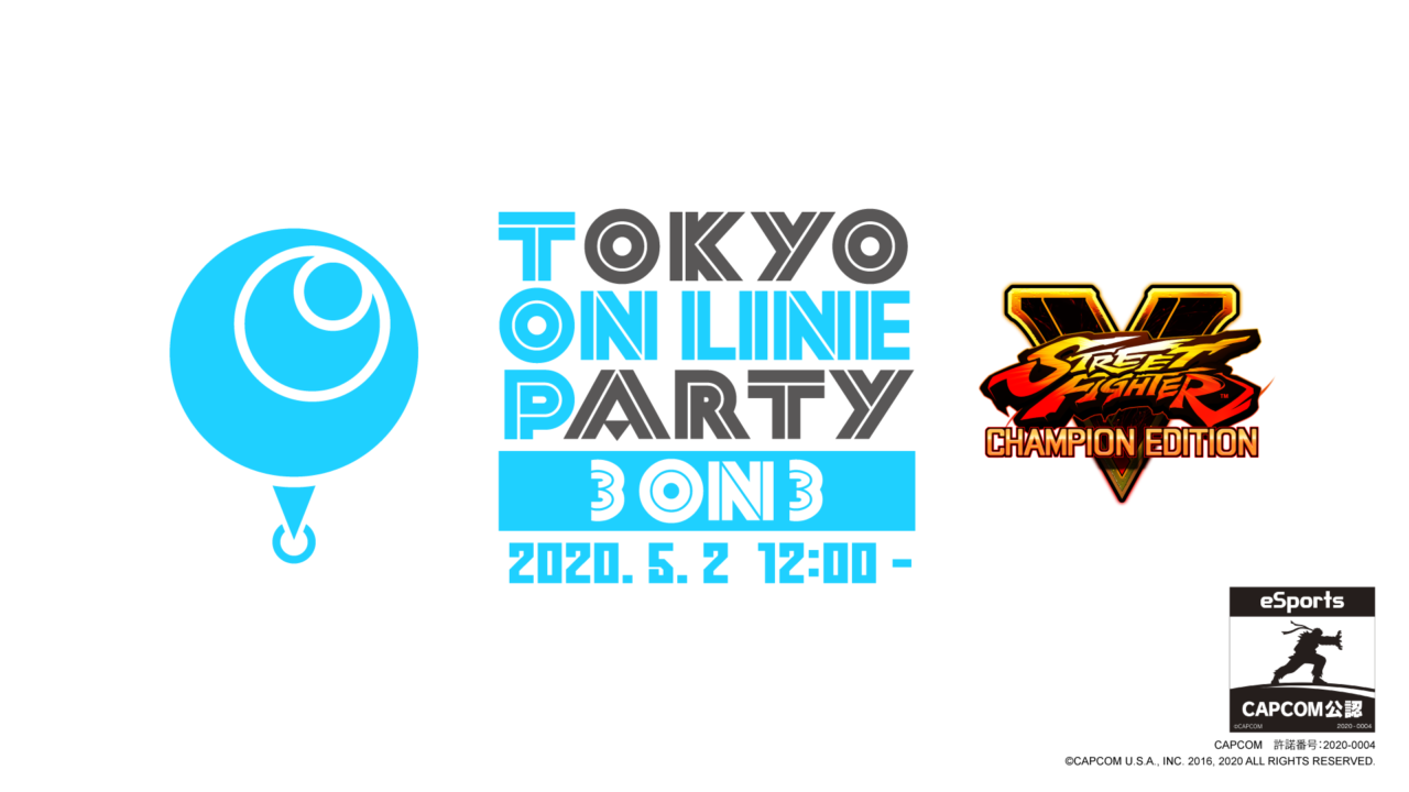 Tokyo Online Party 3on3 開催
