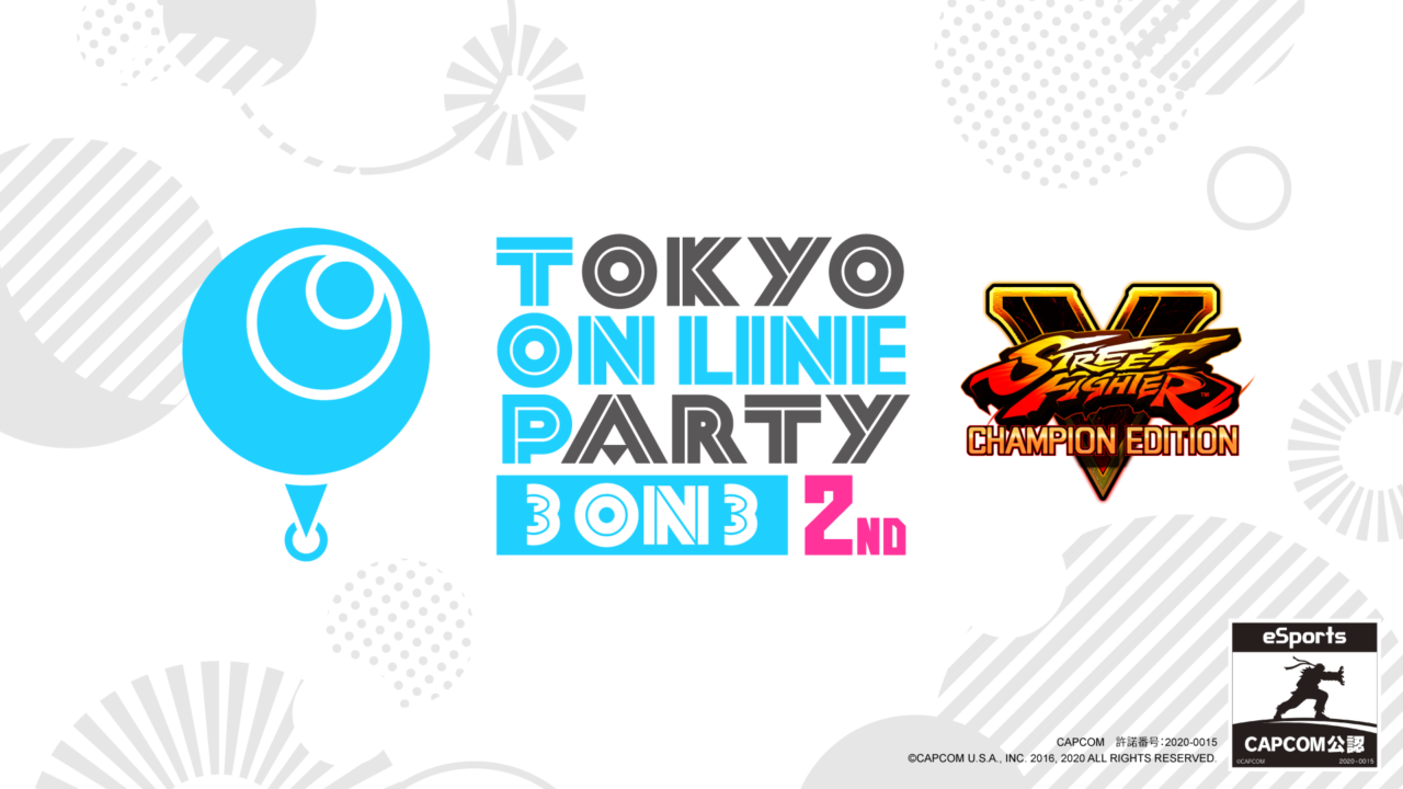 Tokyo Online Party 3on3 2nd 開催