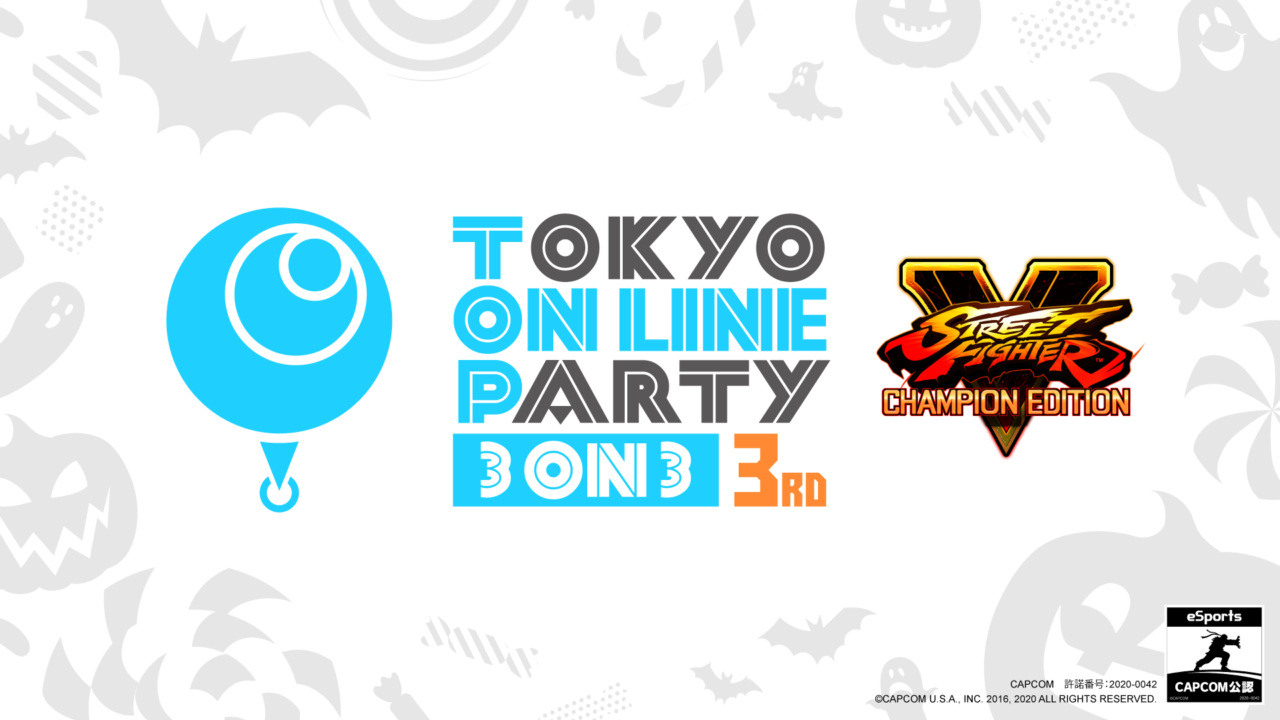 Tokyo Online Party 3on3 3rd 開催