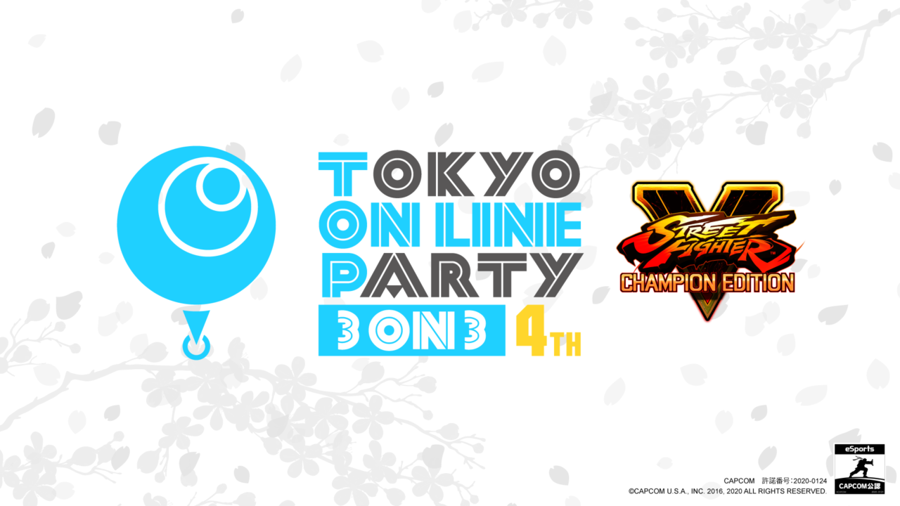 Tokyo Online Party 3on3 4th 開催