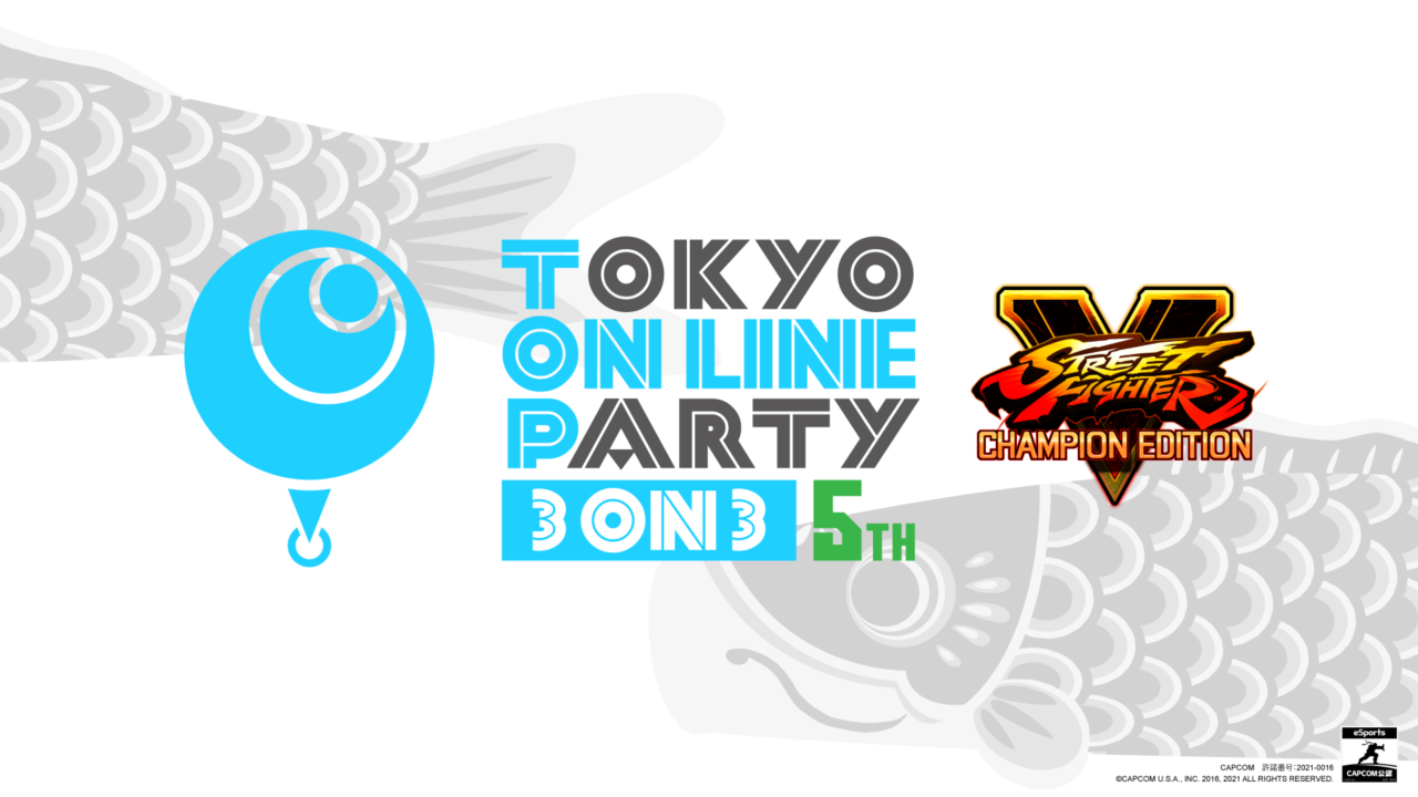 Tokyo Online Party 3on3 5th 開催