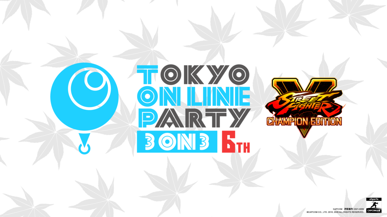 Tokyo Online Party 3on3 6th 開催